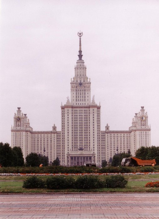Moscow state university a stalin gothic tower in the sparrow hills